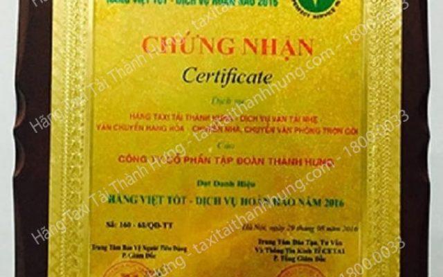 """Taxi Tải Thành Hưng nhận giải """"Hàng Việt tốt, Dịch vụ hoàn hảo"""""""